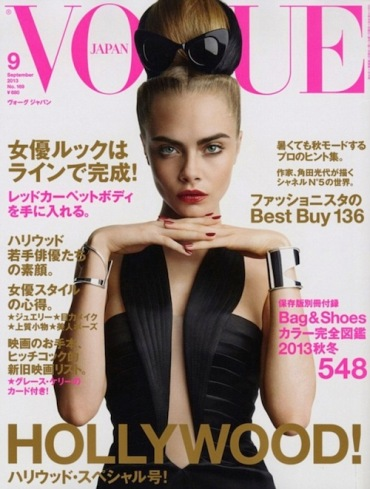 cara-delevigne-vogue-japan-september-2013-cover